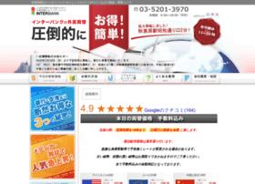 Interbank.co.jp thumbnail