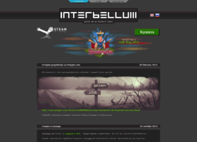 Interbellum.ru thumbnail