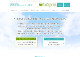 Interbrain.co.jp thumbnail