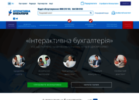 Interbuh.com.ua thumbnail