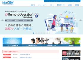 Intercom.co.jp thumbnail
