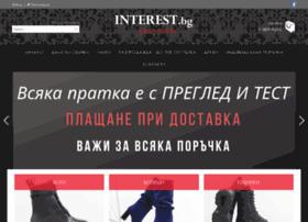 Interest.bg thumbnail