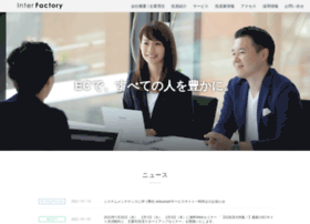 Interfactory.co.jp thumbnail