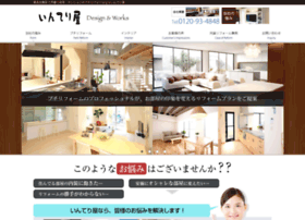 Interiya.jp thumbnail