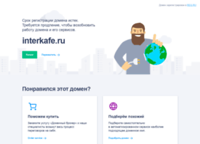 Interkafe.ru thumbnail
