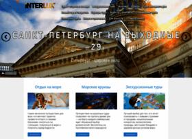 Interlux.by thumbnail
