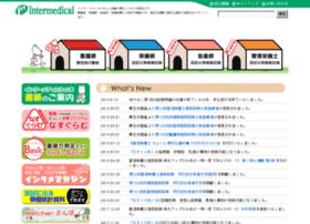 Intermed.co.jp thumbnail