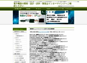 Intermind.co.jp thumbnail