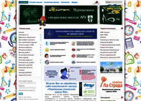 Internat4.cv.ua thumbnail