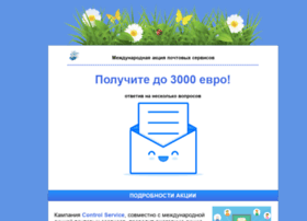 International-mail.services thumbnail