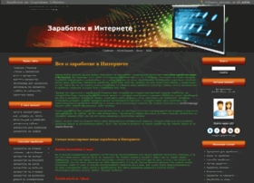 Internet-baret.ru thumbnail