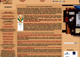 Internet-law.ru thumbnail