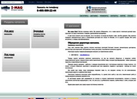 Internet-magaziin.ru thumbnail