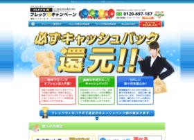 Internet-moushikomi.net thumbnail