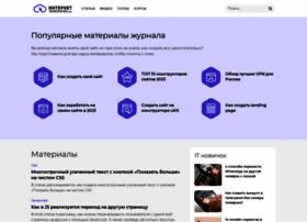 Internet-technologies.ru thumbnail