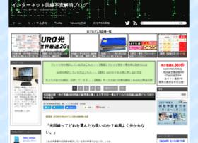 Internet-wimax.net thumbnail