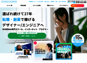 Internetacademy.jp thumbnail