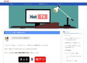Internetcom.biz thumbnail