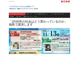 Internetman.jp thumbnail