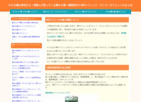 Internoise2013.org thumbnail