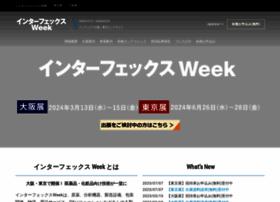 Interphex.jp thumbnail