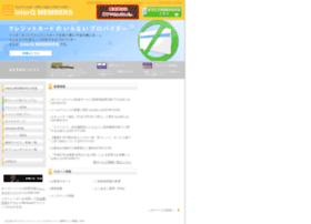Interq.or.jp thumbnail