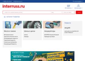 Interruss.ru thumbnail