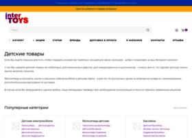 Intertoys.com.ua thumbnail