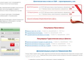 Intervisa.com.ua thumbnail