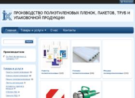Interxim.com.ua thumbnail