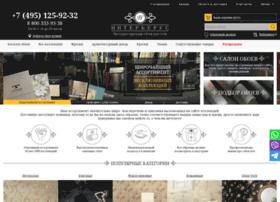 Interyerus.ru thumbnail