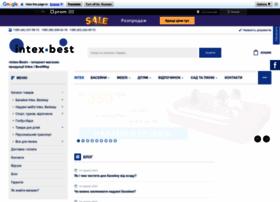 Intex-best.com.ua thumbnail
