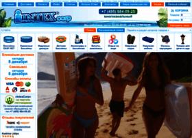 Intexcorp.ru thumbnail