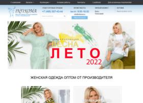 Intikoma.ru thumbnail