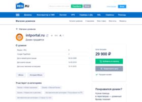 Intportal.ru thumbnail