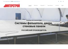 Intra-r.ru thumbnail
