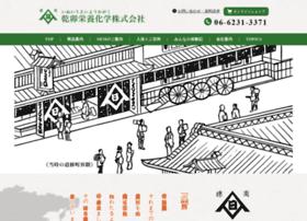 Inuiu.co.jp thumbnail