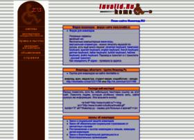 Invalid.ru thumbnail