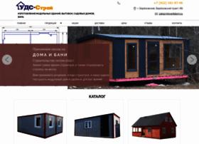 Inventdom.ru thumbnail