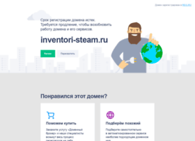 Inventori-steam.ru thumbnail