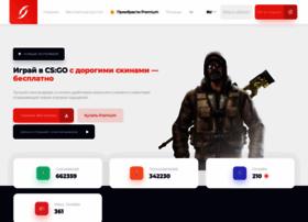 Inventorychanger.ru thumbnail