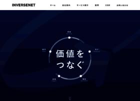Inversenet.co.jp thumbnail