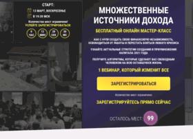Invest-mania.ru thumbnail