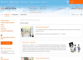 Investars.ru thumbnail