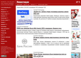 Investmarket.ru thumbnail