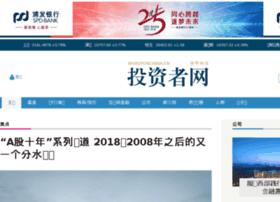 Investorchina.com.cn thumbnail