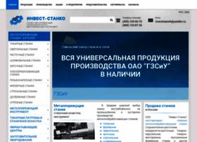 Investstanok.ru thumbnail