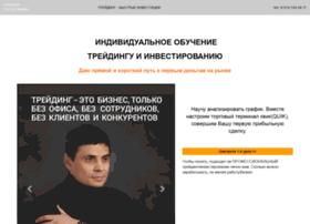 Investven.ru thumbnail