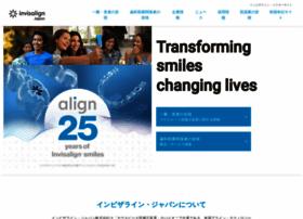 Invisalign.co.jp thumbnail