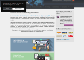 Inwebpro.gr thumbnail